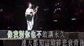 陈奕迅《我什么都没有》