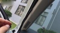 迈腾2017 款B8 隐藏式行车记录仪保险盒安装视频.