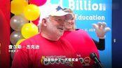 男子彩票中23亿捐慈善机构:我不希望这笔钱彻底改变我