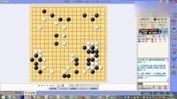 侠爱道网络围棋教学-复盘讲解--小余-弈城2D-2017-09-25