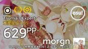 morgn丨629pp 98.44%FC #1丨山本美禰子 - 輪廻 [Tsumia's Expert] +HDDT