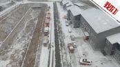 """北京降雪如约而至 郊区延庆怀柔等地""""率先白头"""""""