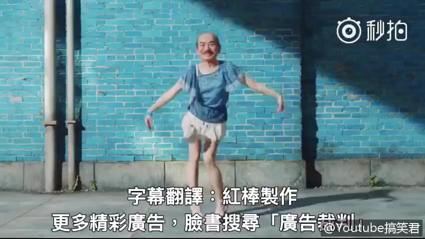 【日本搞笑冰淇淋广告】大爷的脑袋,少女的身体![二哈][二哈][二哈] http://t.cn/Ra7b3Yf .