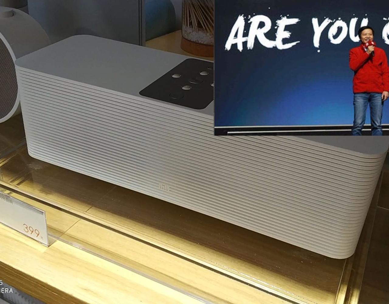 【米家体验】小米网络音箱的最新玩法!Are You OK?
