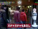 モヤモヤさまぁ~ず2 - 下北沢(11.02.13)