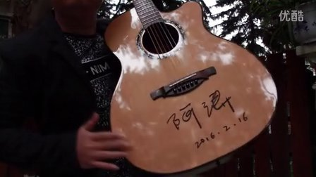 吉他指弹【上海滩】阿涛代言蔚乐器吉他Dadarwood