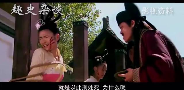 她是尊贵的公主,又是皇帝的姐姐,为何却被下令凌迟三百多刀?