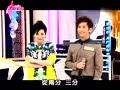 SS小燕之夜 2013-10-22期 第1段