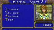 【実況】PCE版 LANGRISSER~光輝的末裔~【全流程】(梦幻模拟战 I)