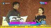 靳东拍摄《鬼吹灯之精绝古城》屡屡受伤