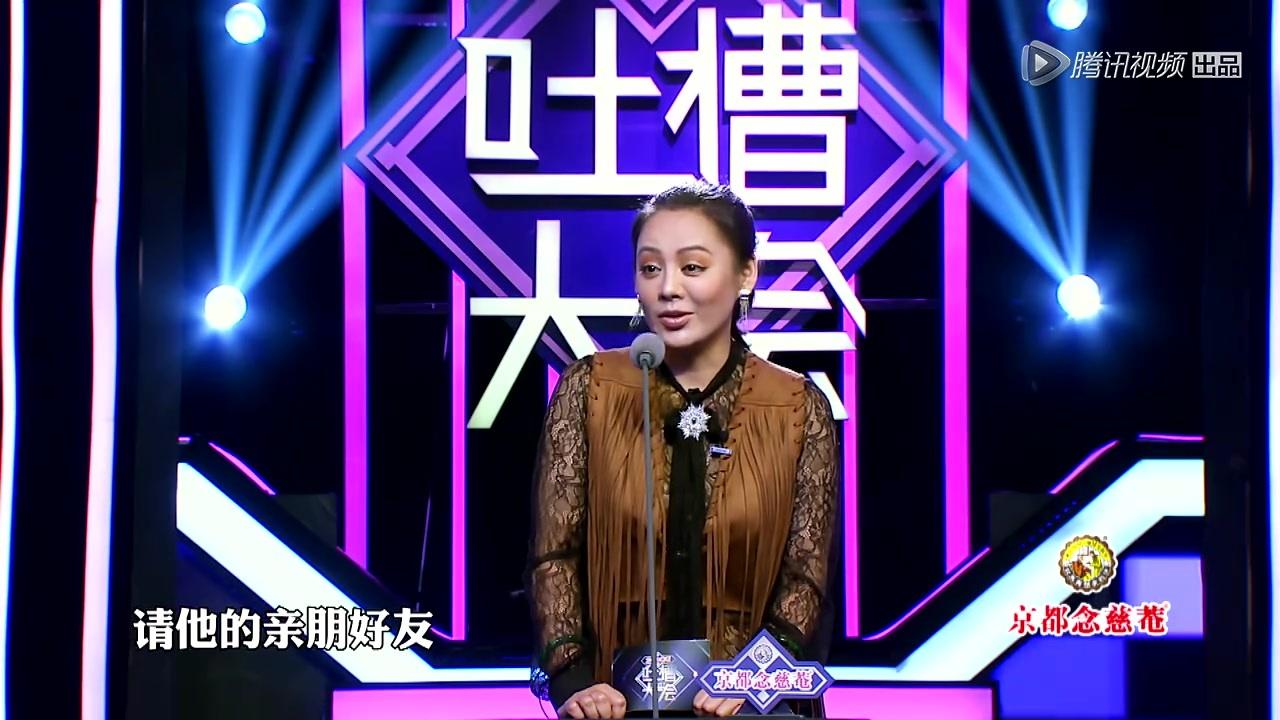 """【宁静cut】抖胸吐槽李湘是""""水桶座"""""""