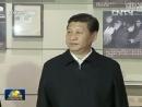 习近平:实现中华民族复兴就是最伟大中国梦