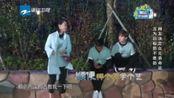 """奔跑吧兄弟第四季看点-2016011-鹿晗讨教宋小宝秒变""""咖妃""""受宠"""