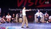 【vhiphop.com】Dokyun vs 小龙 - Dance Vision vol.3 Popping Battle 8进4—在线播放—优酷网,视频高清在线观看