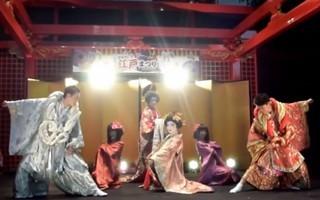 日本 · 东京 · 花魁舞