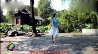 274-3金华广场舞 父亲的草原母亲的河 中三