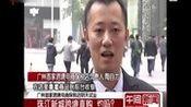 珠江新城保税店地址及购物攻略 1月23日11点半开业广州本地宝