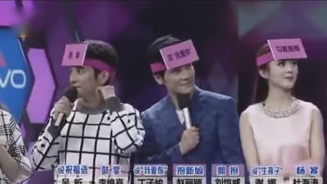 """看《快乐大本营》海涛变身""""杨幂""""与刘恺威举行婚礼"""