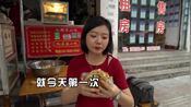 一家开了15年的向婆婆小吃店,三种招牌锅魁齐聚一堂