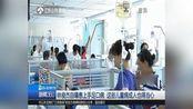 林俊杰自曝患上手足口病 这些儿童病 成人也得当心