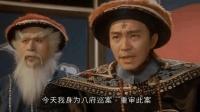 国语搞笑周星驰经典电影片段