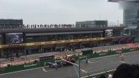 2017F1上海站比赛