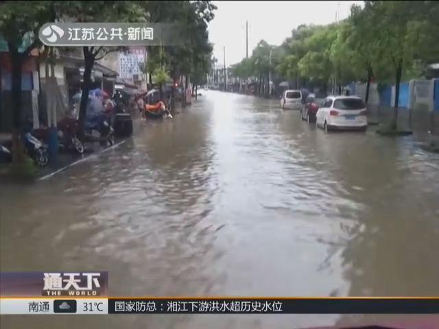 洪水来袭 湖南:39.51米!湘江长沙段破历史最高水位