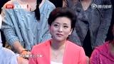 心理博士张怡筠励志演讲:做自己的啦啦队