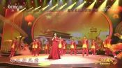 2017戏曲演唱会戏歌《国旗颂》演唱:张馨月