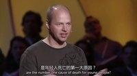 TED演讲集:交通工具 塞巴斯蒂安·斯伦:来自谷歌的无人驾驶汽车