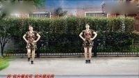 金盛小莉广场舞《美丽的遇见》单人水兵舞