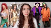 【Nil Sani】我看到明星万圣节装扮的反应|reacting to celebrity halloween costumes