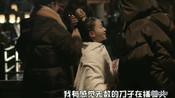 皓镧传第57集预告片