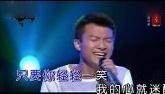 周深_欢颜_大陆_男_国语[www.mtvxz.cn]
