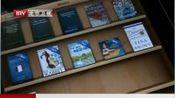 北京您早-20120413-苹果涉嫌操作电子书定价遭起诉