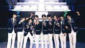 UNINE成员现身亚洲文化嘉年华 与陈伟霆张艺兴同台表演