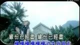 心爱再会啦-张蓉蓉 www.9kk.com