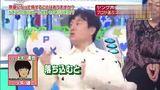 樱木花道VS光之美少女,是不是很奇怪啊!()-草尾毅 高清片段