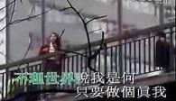 陈淑桦-做个真的我_粤语  电影网址导航 (www.ov98.com)