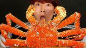 【jaeyeol】海鲜王蟹4K_Mukbang吃起来像是Kepiting Cua_王蟹_____(2019年7月22日19时43分)