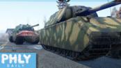 【PhlyDaily】752吨的超重装坦克小队 !震撼狗妈.JPG I Maus超重型坦克 #战争雷霆 陆战历史