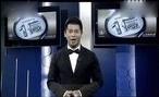 香港六合彩104期开奖结果105期106期本港台资料现场直播