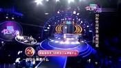 十足女神范 2014:新生代人气演员欧宇宁 140218 十足女神Fan