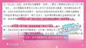 """""""豆导""""钮承泽被曝性侵 被挖曾强吻张钧甯?-娱乐-余孽"""