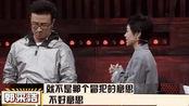 郭采洁向汪峰鞠躬道歉,网友夸她情商高,这到底是怎么回事?
