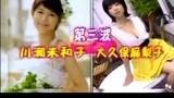 日本美胸皇后大久保麻梨子转型清纯妹进军台湾-