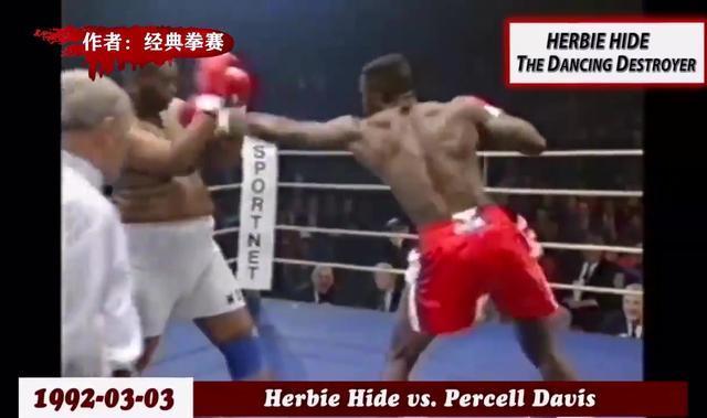 他的重拳石破天惊绰号英国泰森!赫比·海德火爆KO集锦