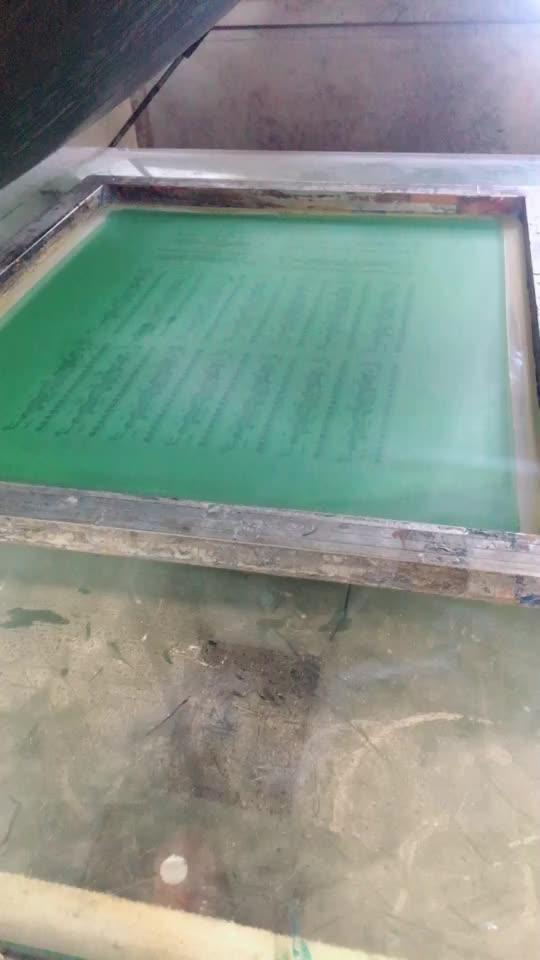 景德镇制造画纸