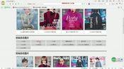 米娜杂志,米娜杂志在线阅读,米娜电子杂志-莱梦岛