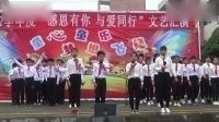 六1班 诗歌朗诵《中国少年说》